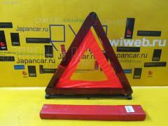 Знак аварийной остановки AUDI A4 AVANT 8EAMBF VAG 8D9860251B Фото 1