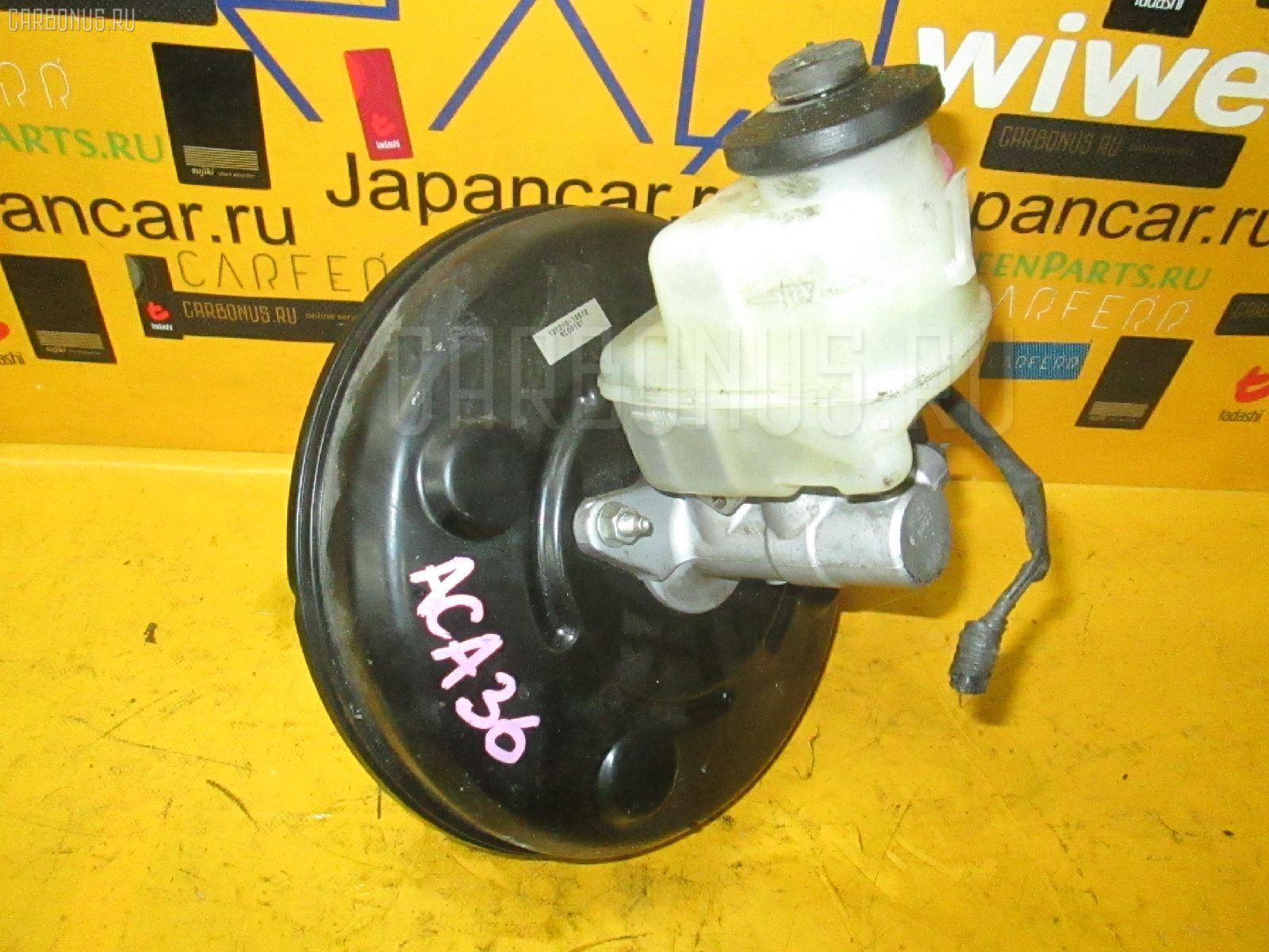 Главный тормозной цилиндр Toyota Rav4 ACA36W 2AZ-FE Фото 1