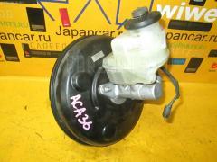 Главный тормозной цилиндр TOYOTA RAV4 ACA36W 2AZ-FE Фото 3