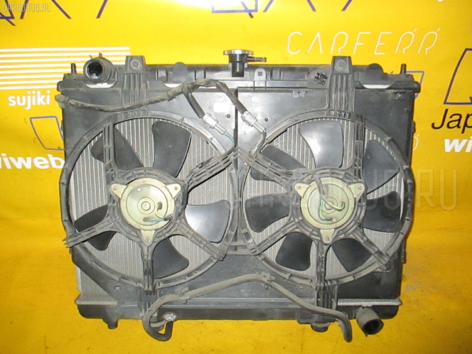 Радиатор ДВС NISSAN PRESAGE HU30 VQ30DE. Фото 4