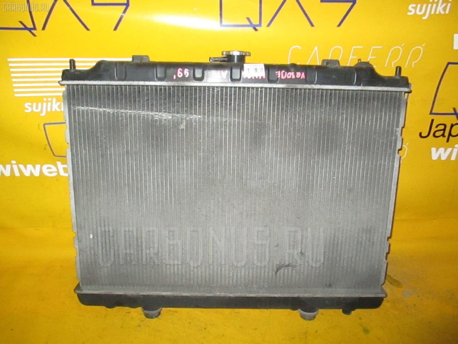 Радиатор ДВС NISSAN PRESAGE HU30 VQ30DE. Фото 5