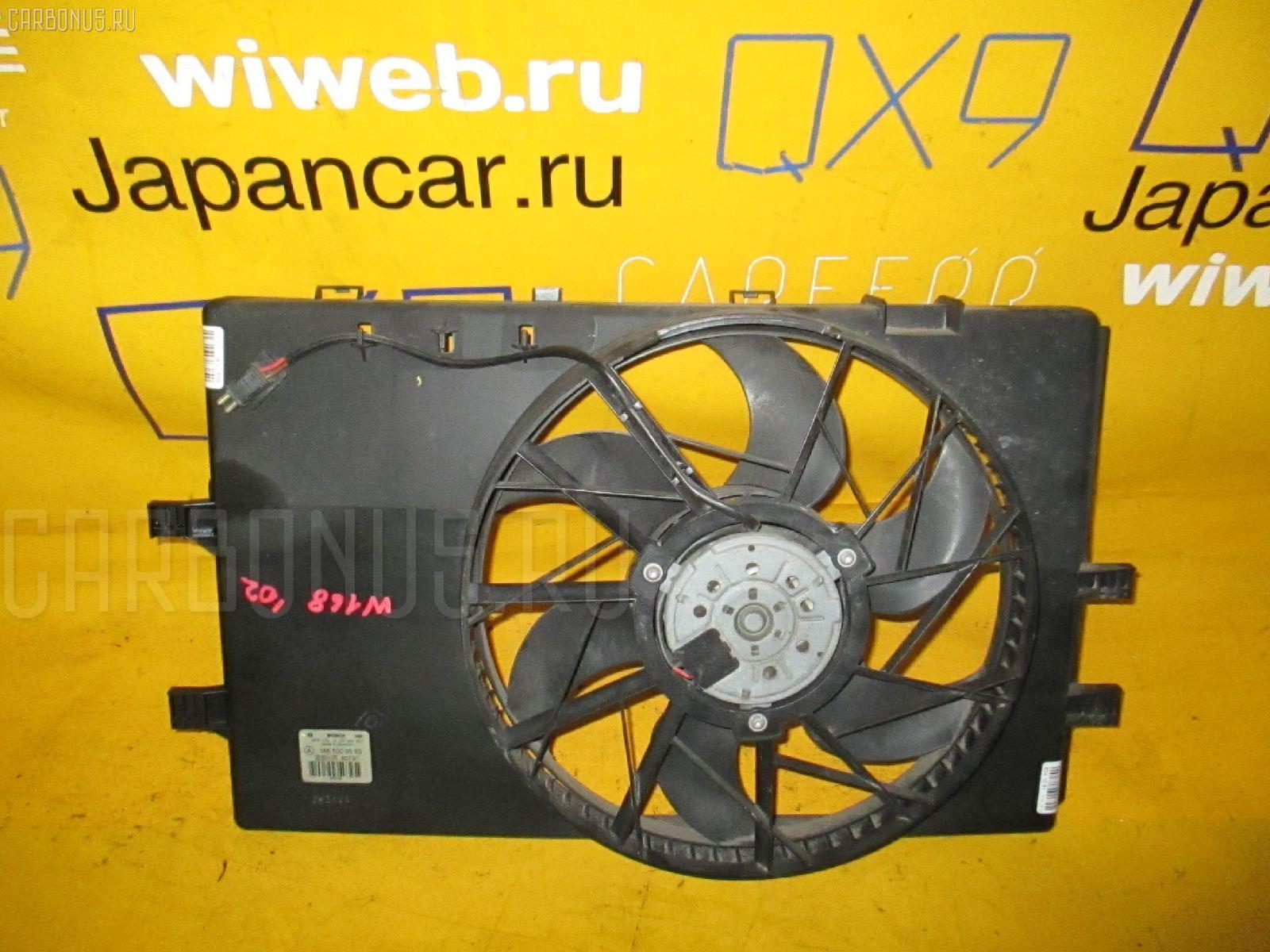 Вентилятор радиатора ДВС MERCEDES-BENZ A-CLASS W168.033 166.960. Фото 5