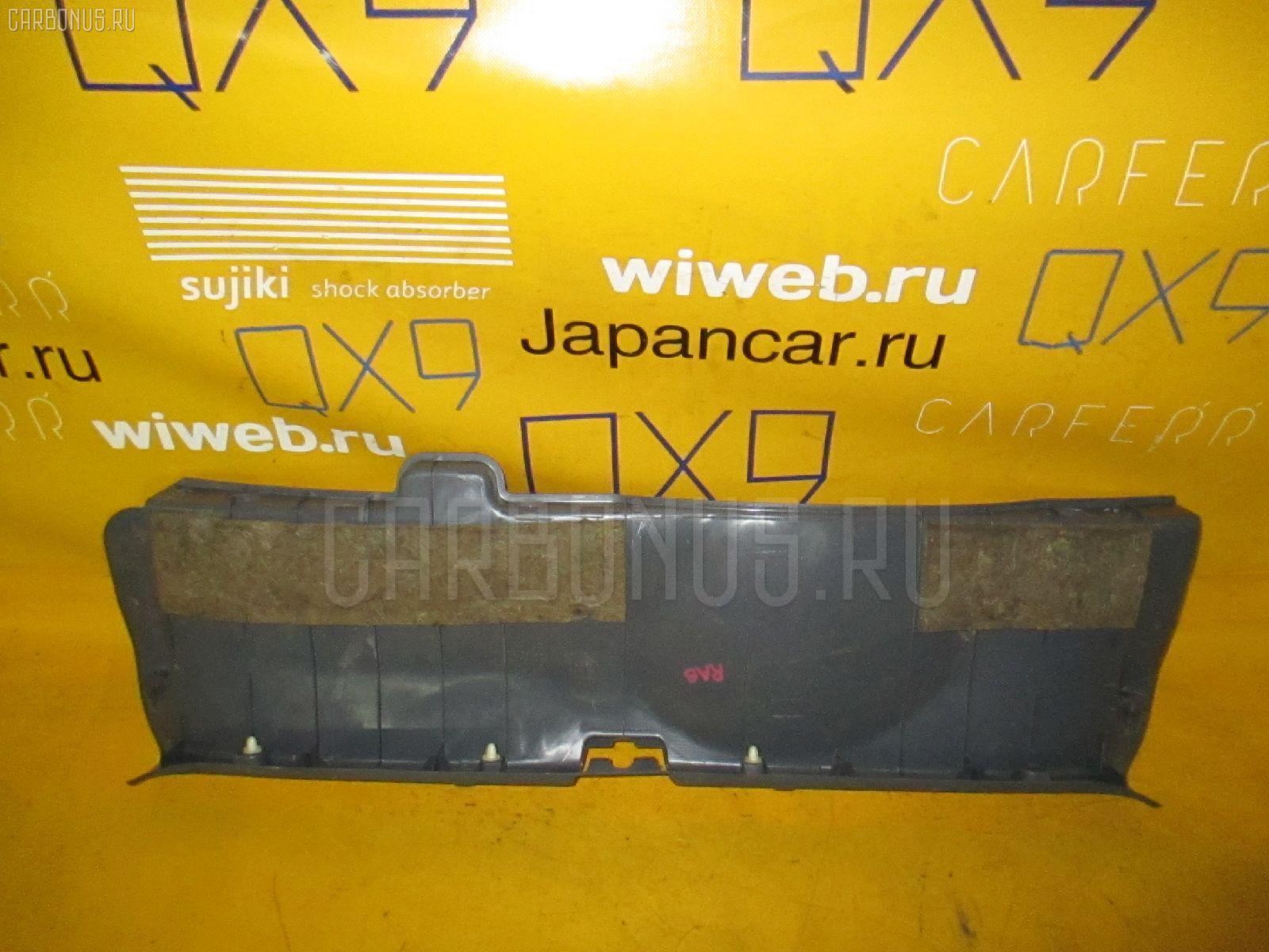 Обшивка багажника Honda Odyssey RA6 Фото 1