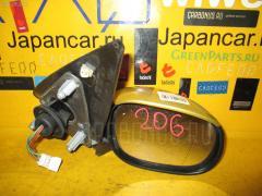 Зеркало двери боковой Peugeot 206 2HNFU Фото 2