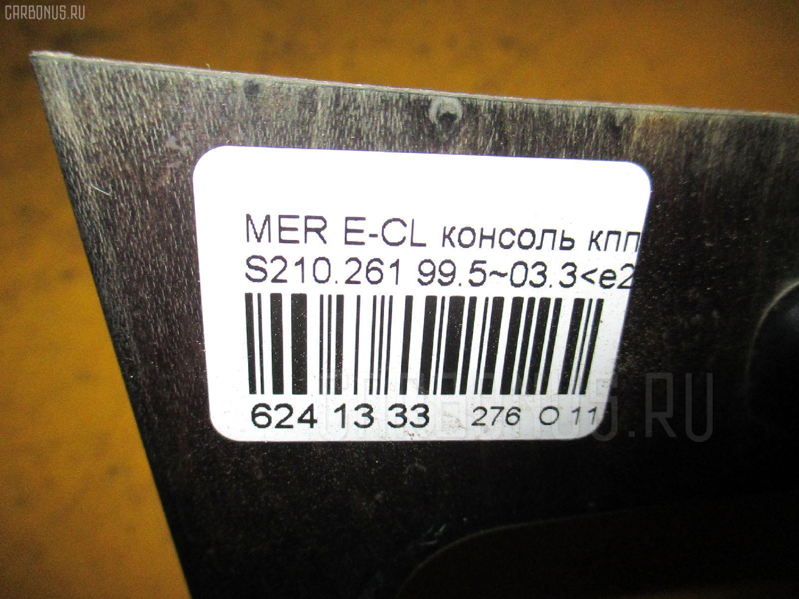 Блок упр-я стеклоподъемниками MERCEDES-BENZ E-CLASS STATION WAGON S210.261 Фото 3