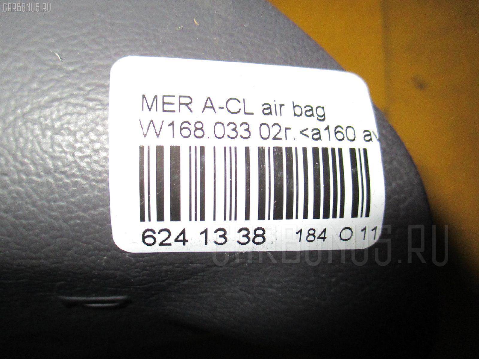 Крышка air bag MERCEDES-BENZ A-CLASS W168.033 Фото 3