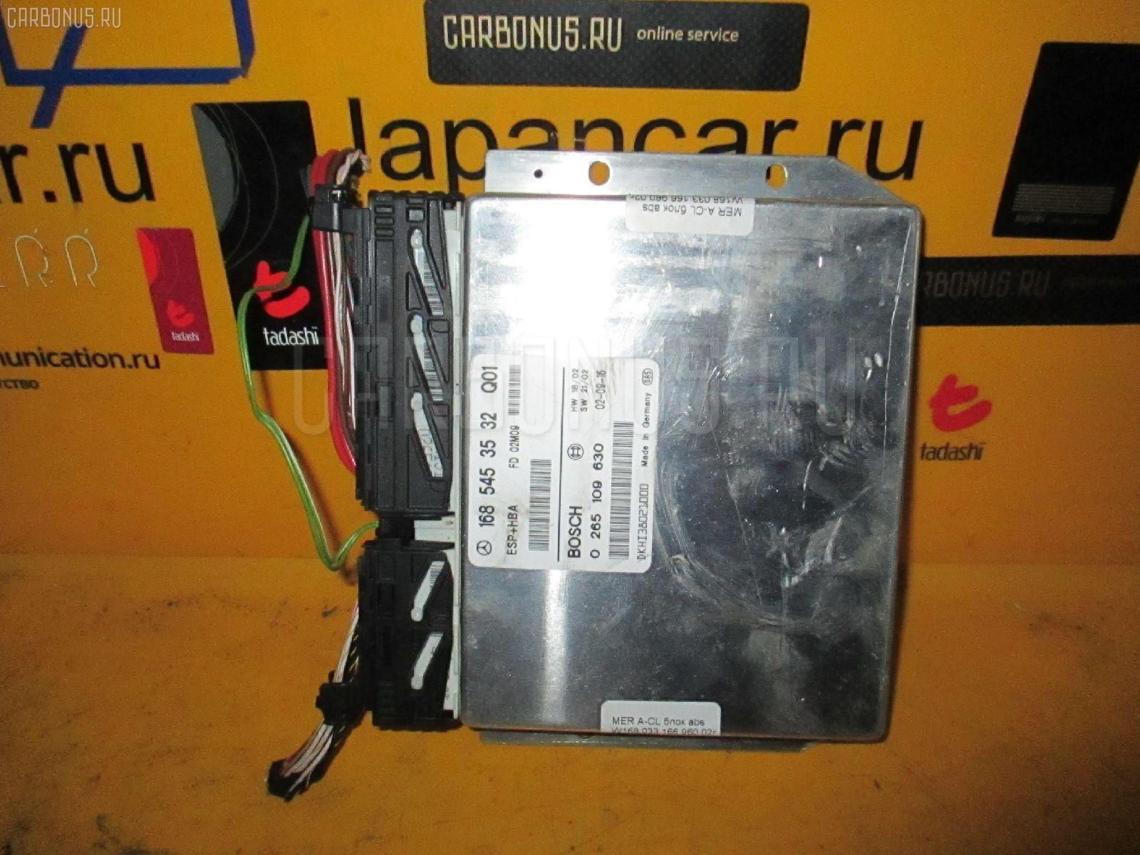 Блок ABS MERCEDES-BENZ A-CLASS W168.033 166.960 Фото 3