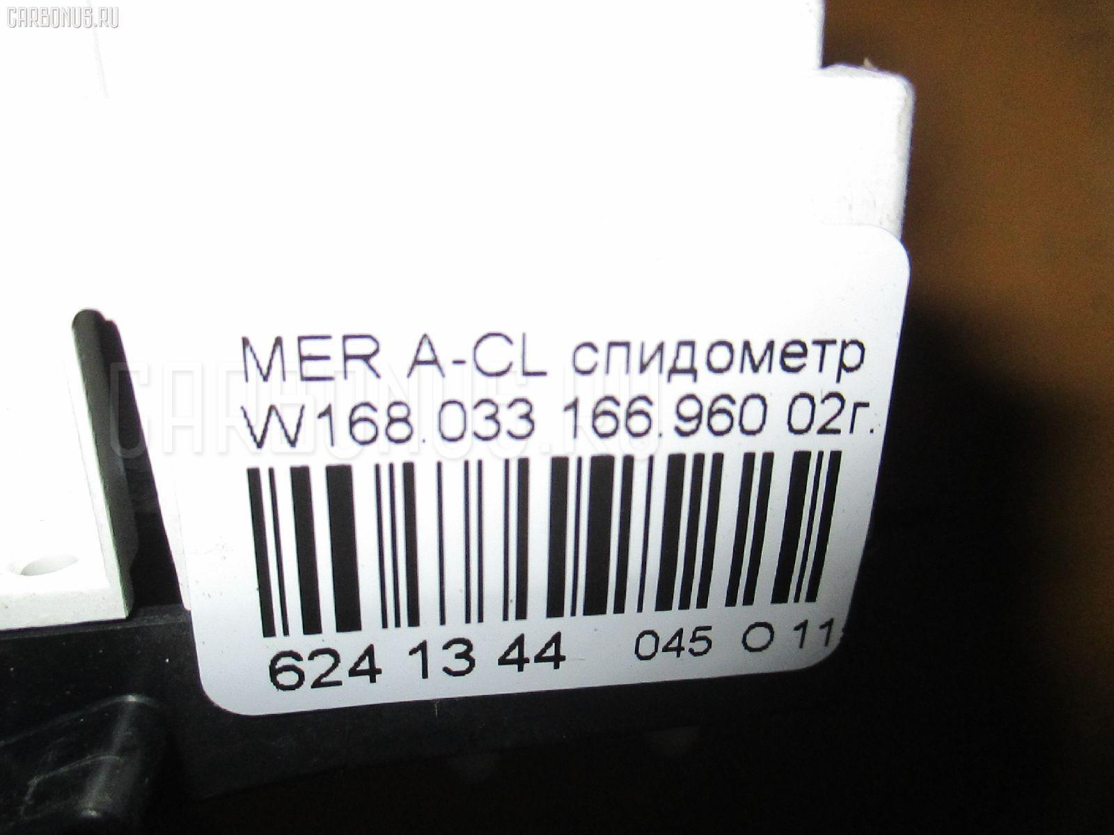 Спидометр MERCEDES-BENZ A-CLASS W168.033 166.960 Фото 4