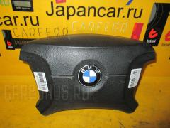 Air bag BMW 3-SERIES E36-CG19 Фото 2