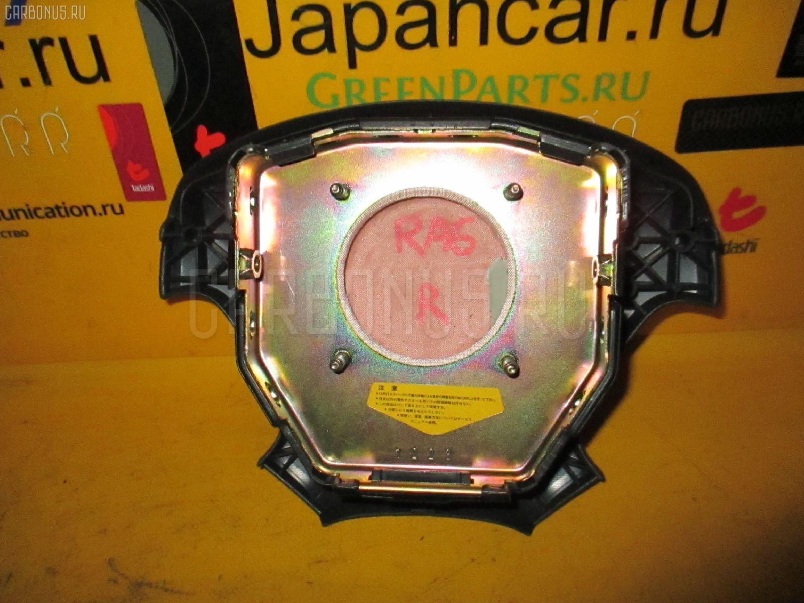 Air bag Honda Odyssey RA6 Фото 1