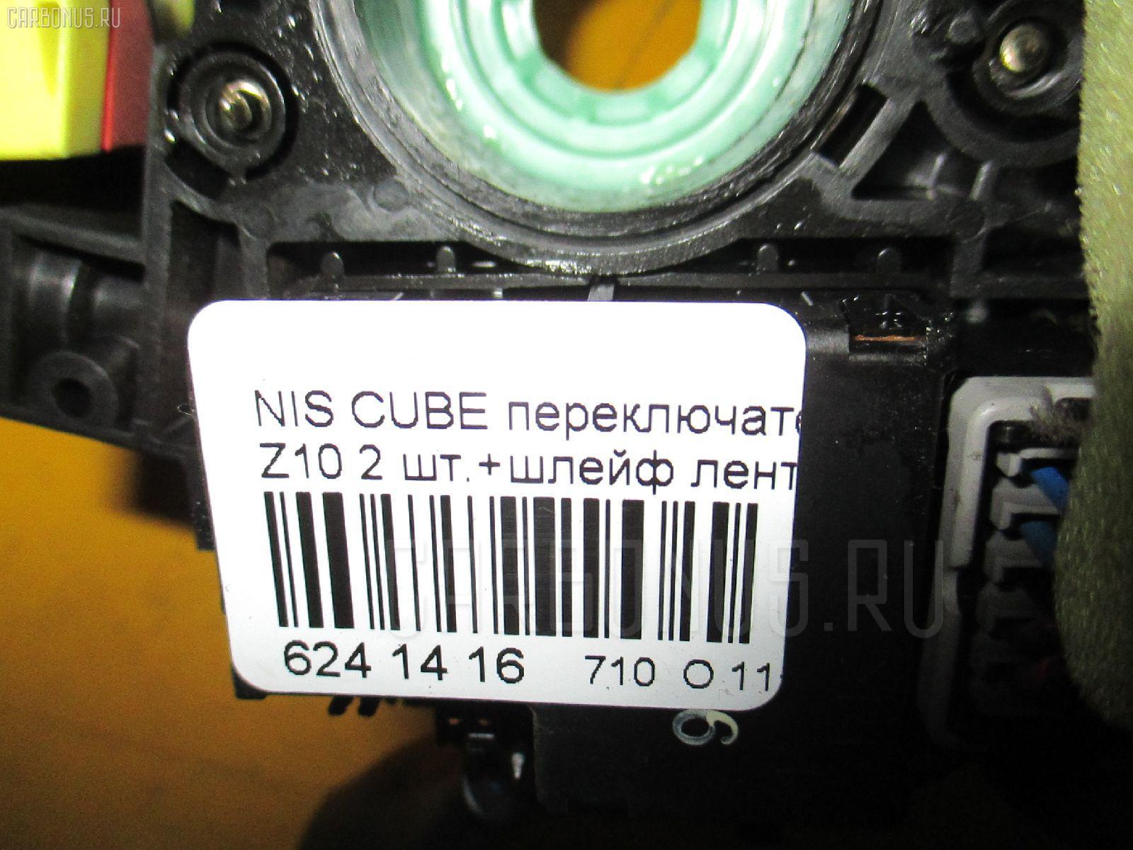 Переключатель поворотов NISSAN CUBE Z10 Фото 3