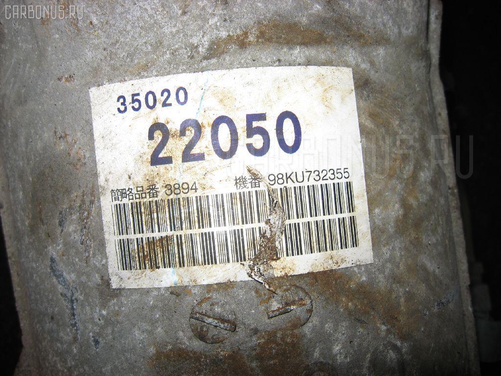 КПП автоматическая TOYOTA MARK II GX105 1G-FE Фото 3