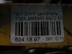 Двигатель MITSUBISHI DIAMANTE F36A 6G72 Фото 10