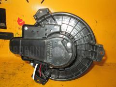 Мотор печки TOYOTA ALLION ZRT265 Фото 1