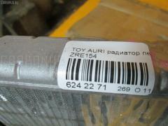 Радиатор печки Toyota Auris ZRE154 Фото 3