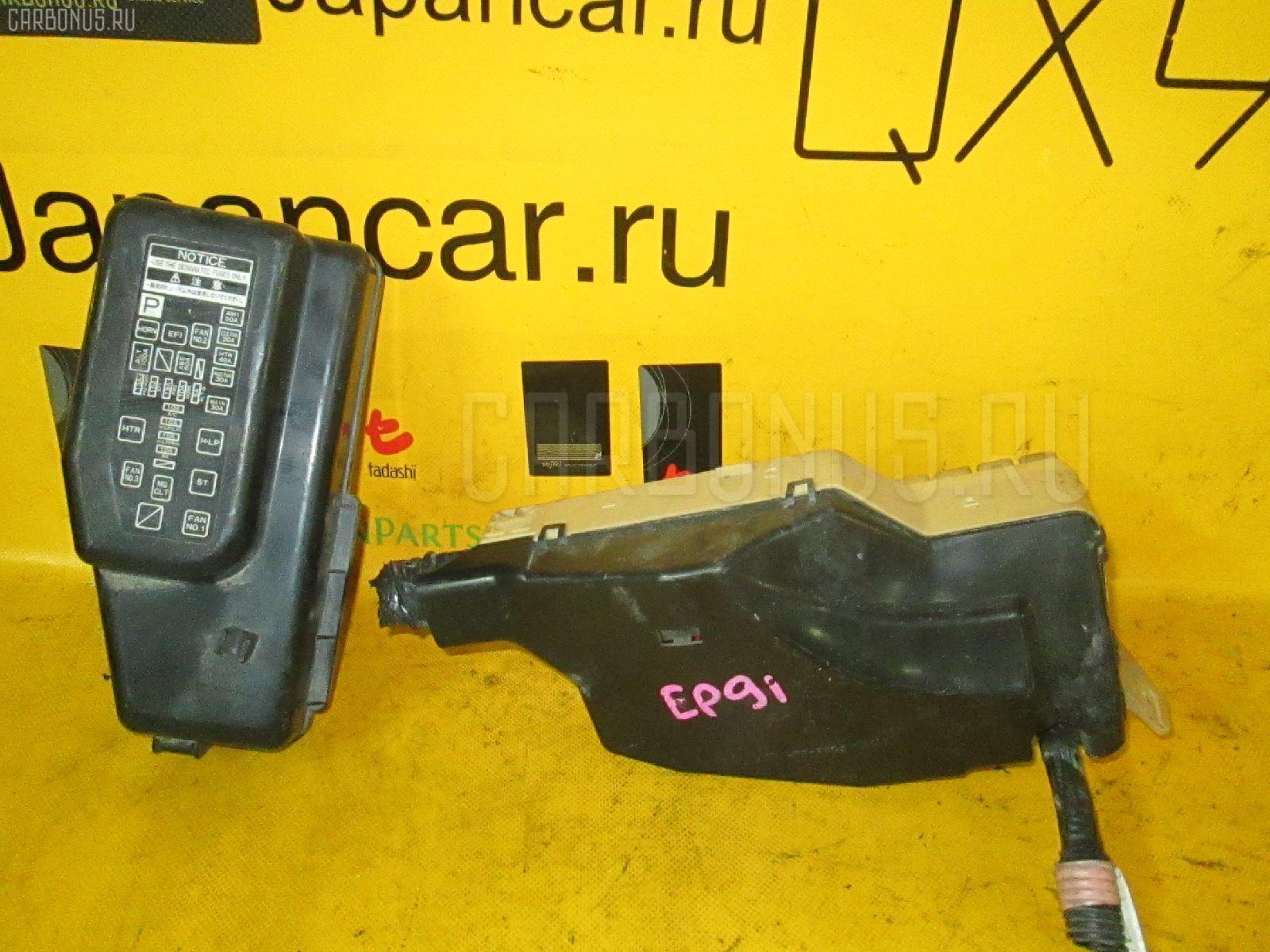 Блок предохранителей TOYOTA STARLET EP91 4E-FE Фото 2