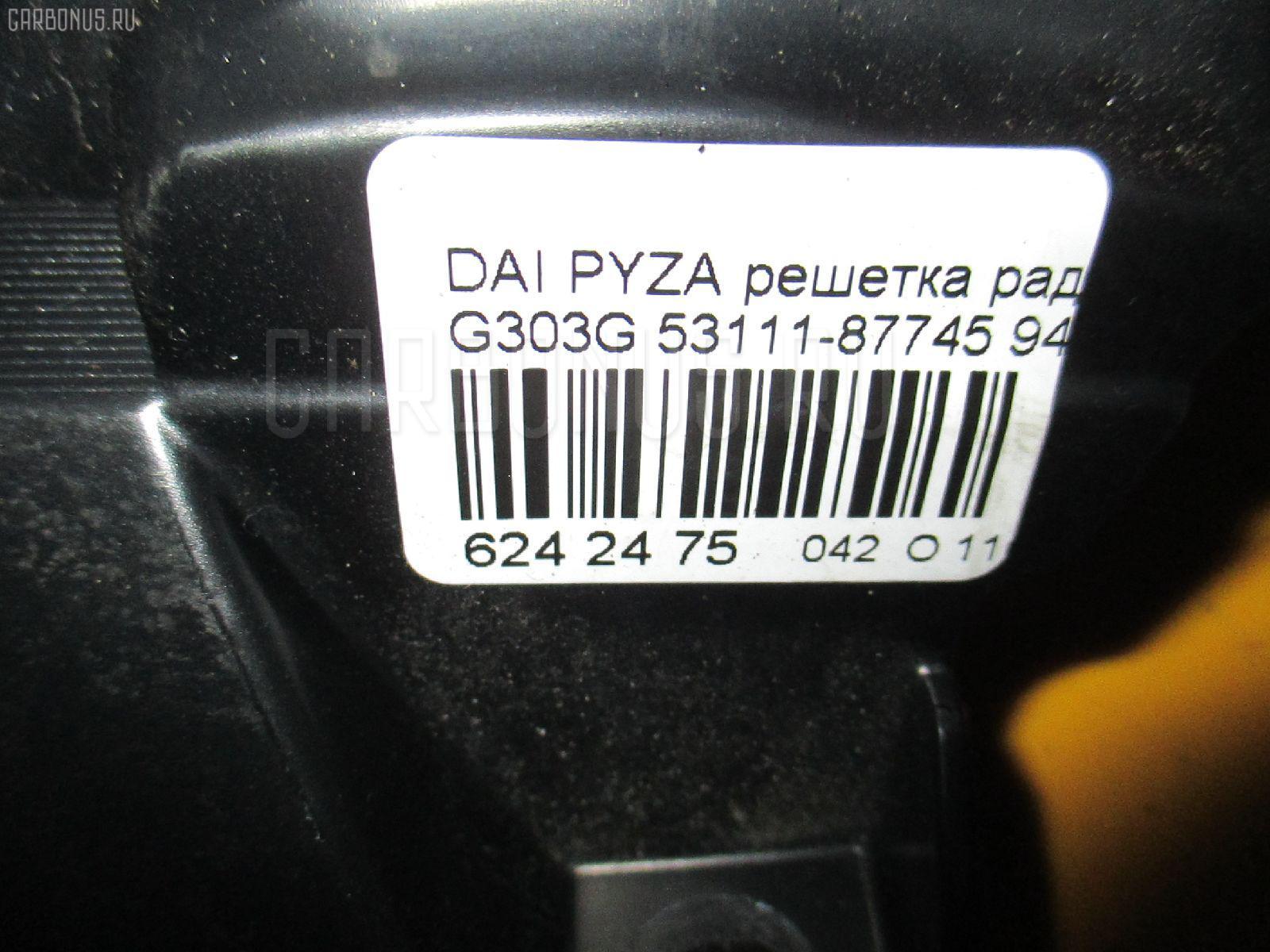 Решетка радиатора DAIHATSU PYZAR G303G Фото 4