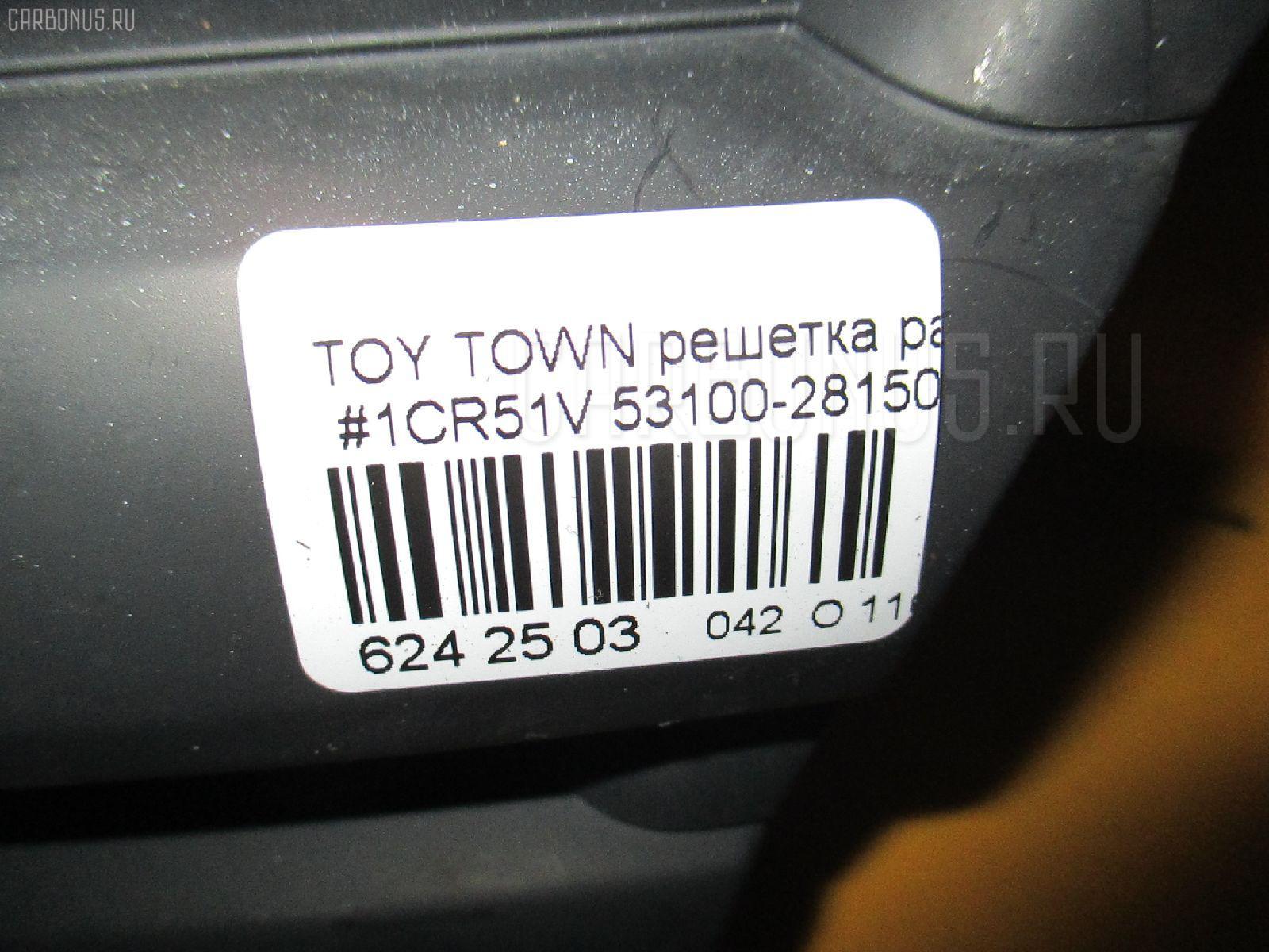Решетка радиатора TOYOTA TOWN ACE CR51V Фото 5