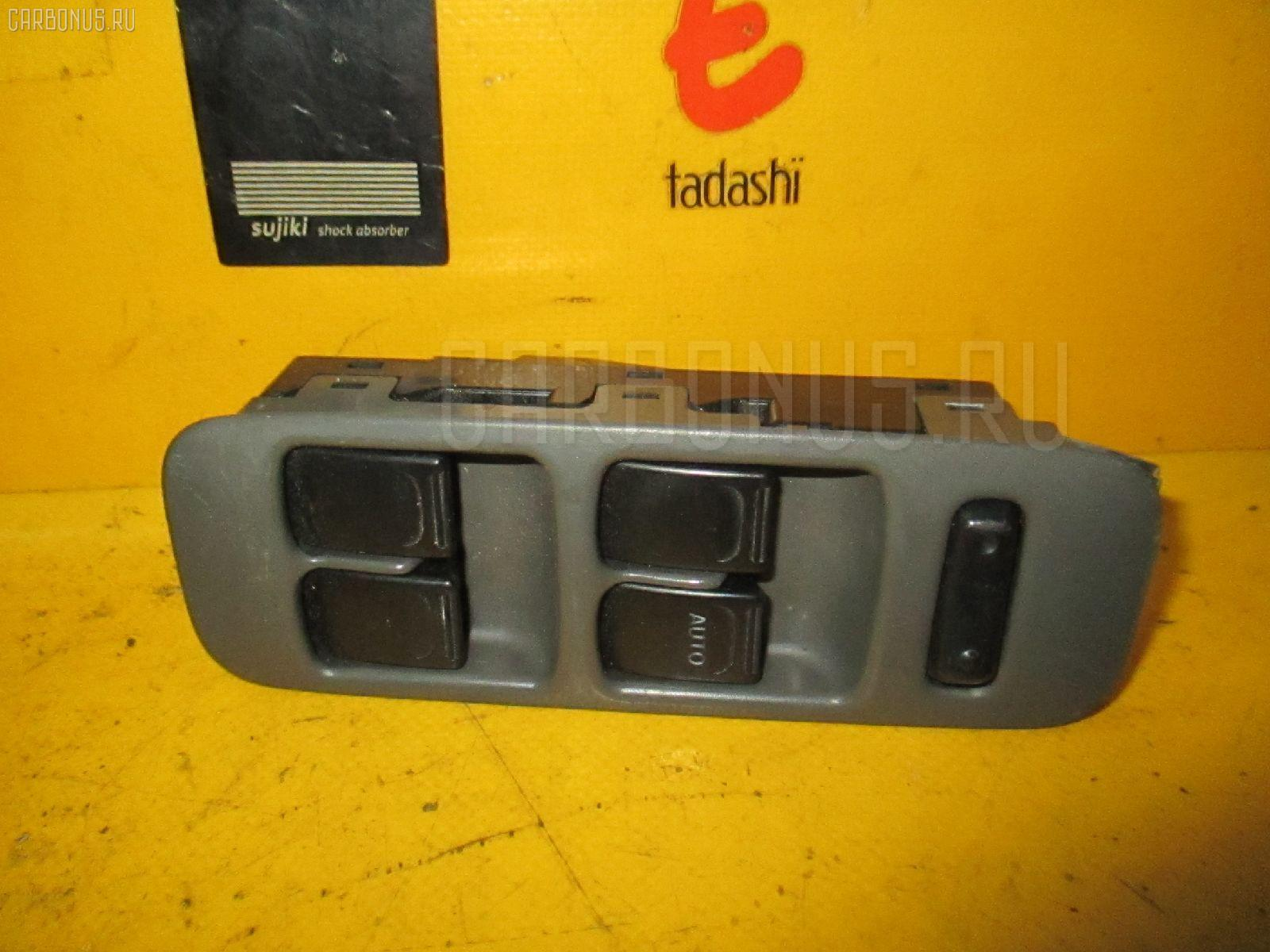 Блок упр-я стеклоподъемниками Suzuki Wagon r plus MA63S Фото 1