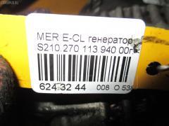 Генератор MERCEDES-BENZ E-CLASS STATION WAGON S210.270 113.940 Фото 8