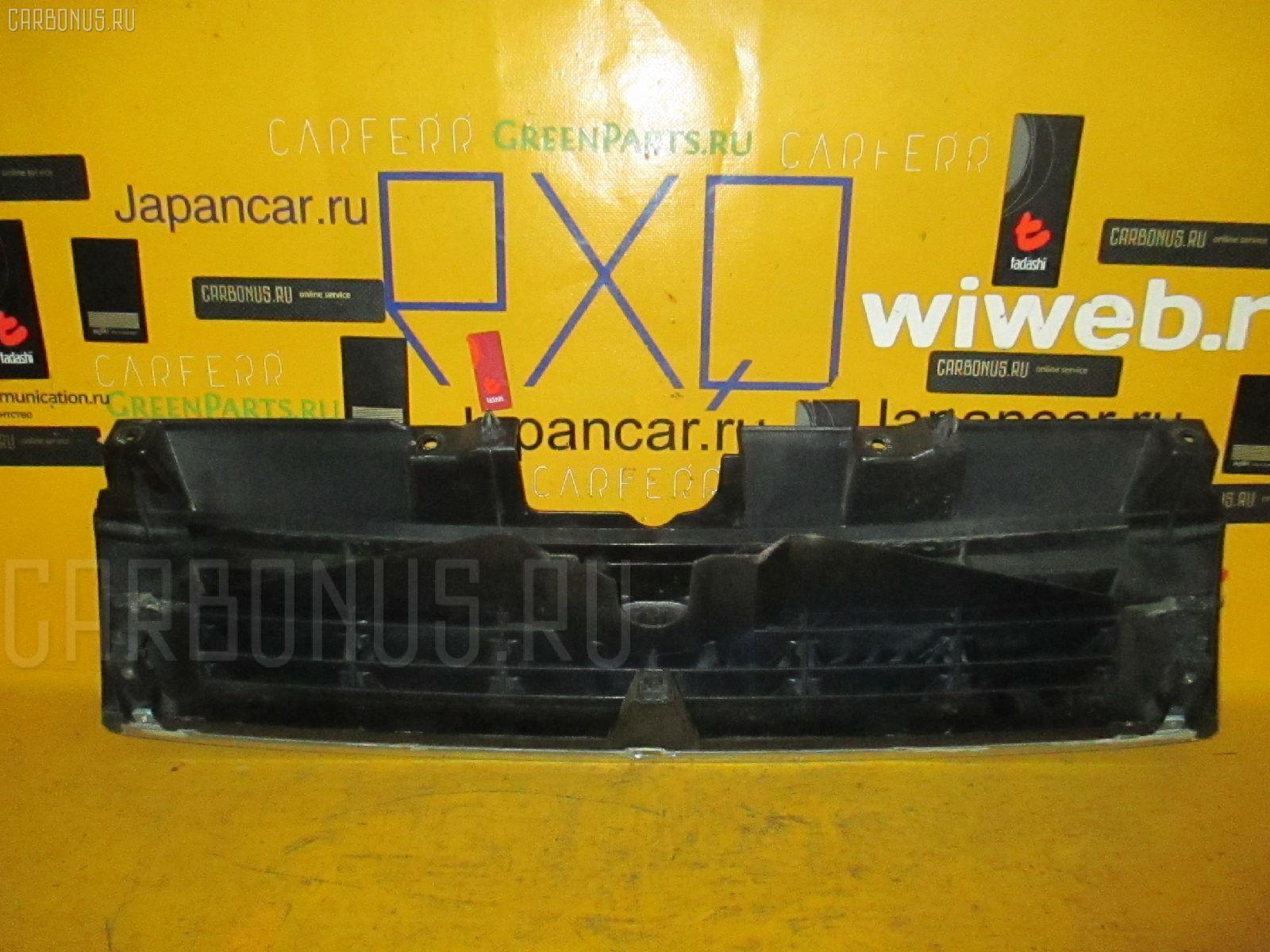 Решетка радиатора DAIHATSU PYZAR G311G Фото 1