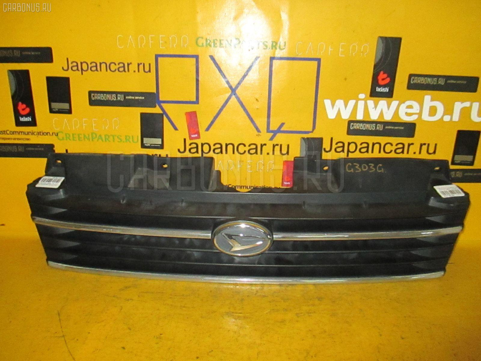 Решетка радиатора DAIHATSU PYZAR G311G. Фото 4