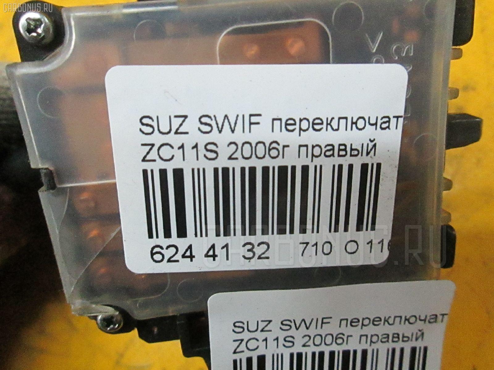 Переключатель поворотов SUZUKI SWIFT ZC11S Фото 3