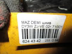 Шкив MAZDA DEMIO DY3W ZJ-VE Фото 3