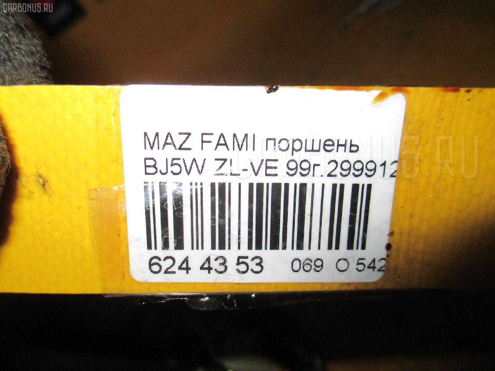 Поршень MAZDA FAMILIA S-WAGON BJ5W ZL-VE Фото 3