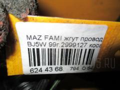 Провода Mazda Familia s-wagon BJ5W ZL-VE Фото 2