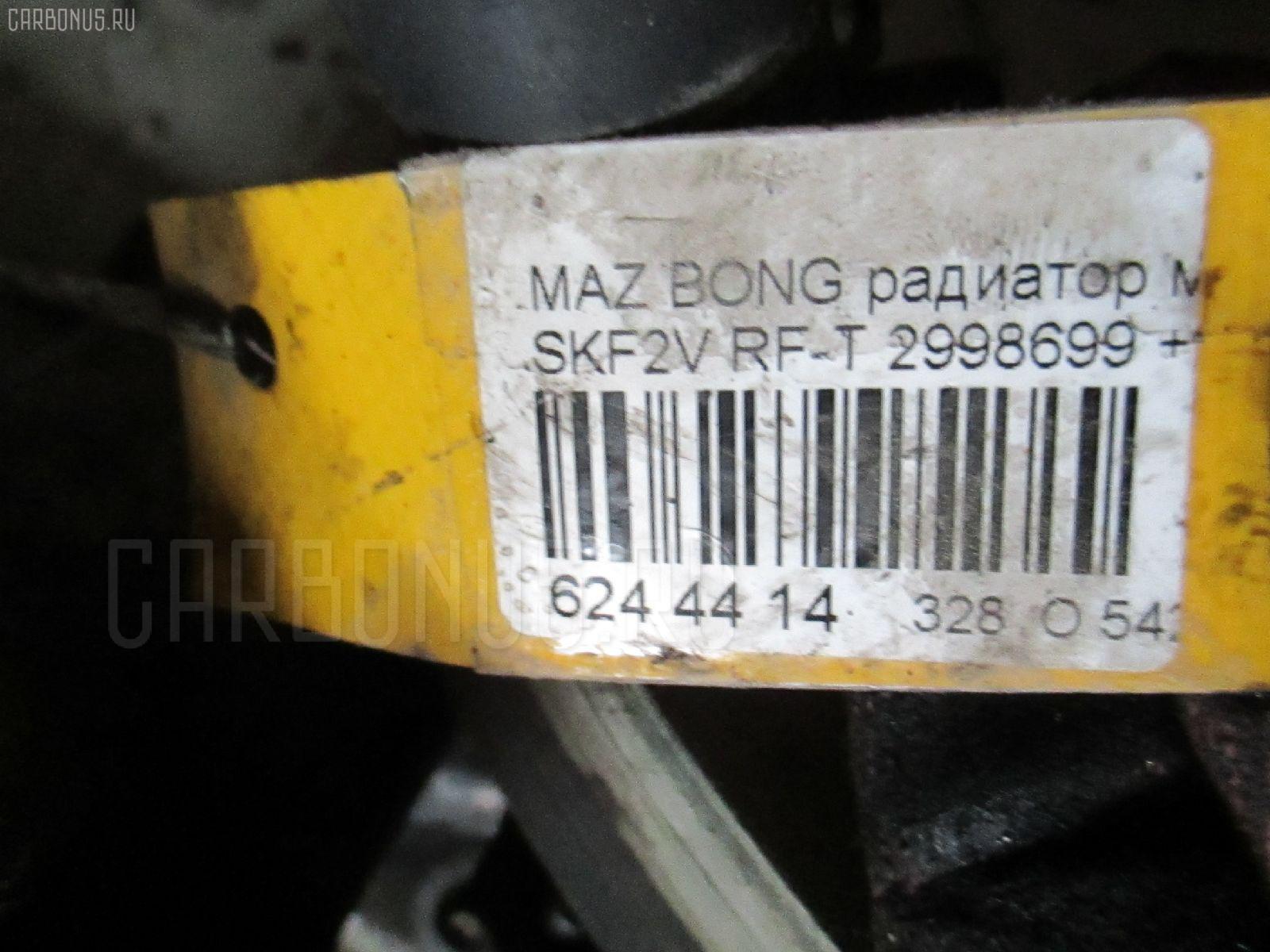 Радиатор масла ДВС MAZDA BONGO SKF2V RF-T Фото 4