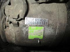 Компрессор кондиционера на Mazda Bongo SKF2V RF-T S0N861K00  S0N861L10