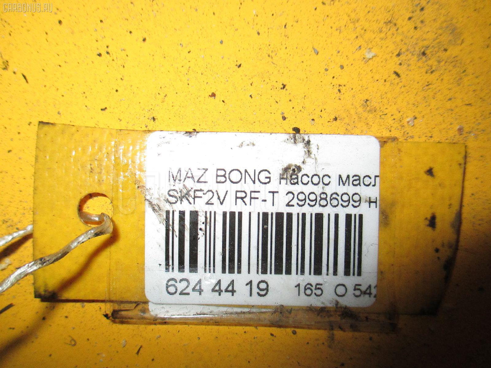 Насос масляный MAZDA BONGO SKF2V RF-T Фото 3