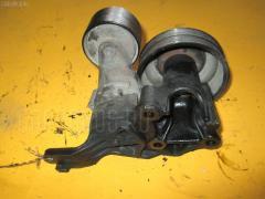 Ролик натяжной Mazda Bongo SKF2V RF-T Фото 1