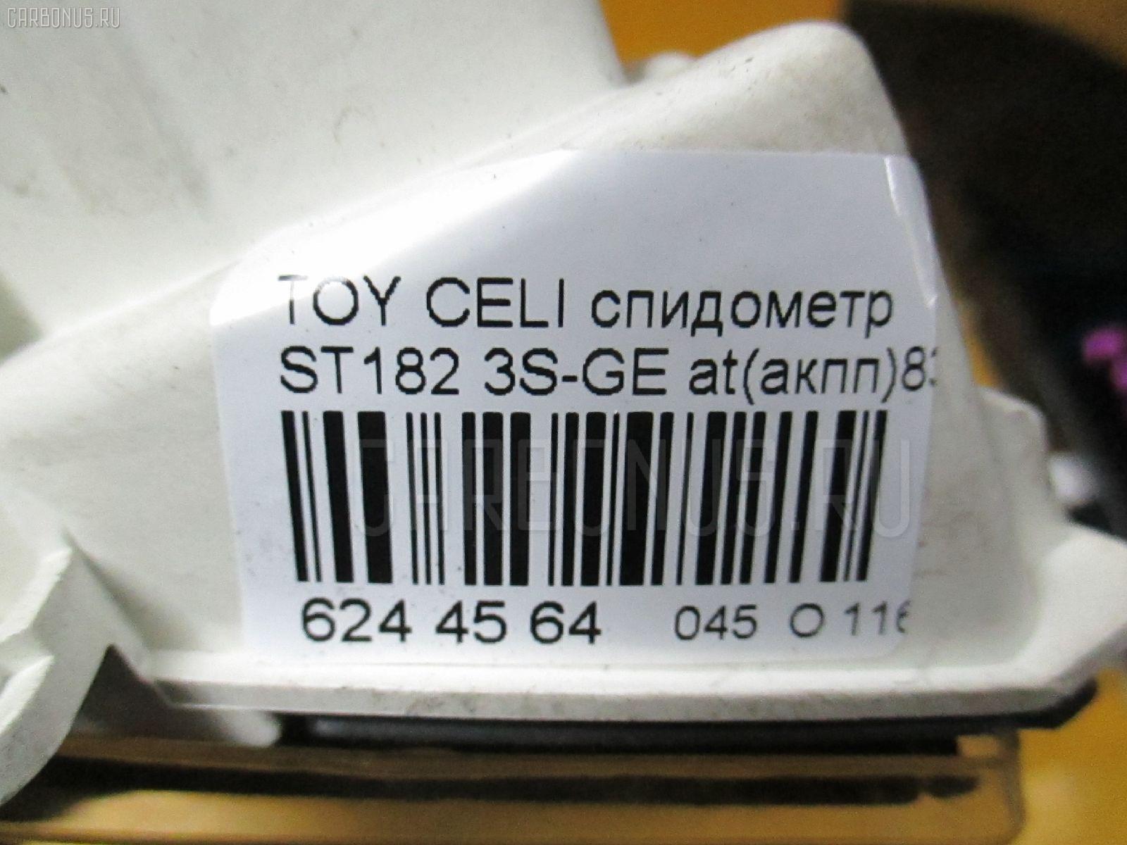 Спидометр TOYOTA CELICA ST182 3S-GE Фото 3