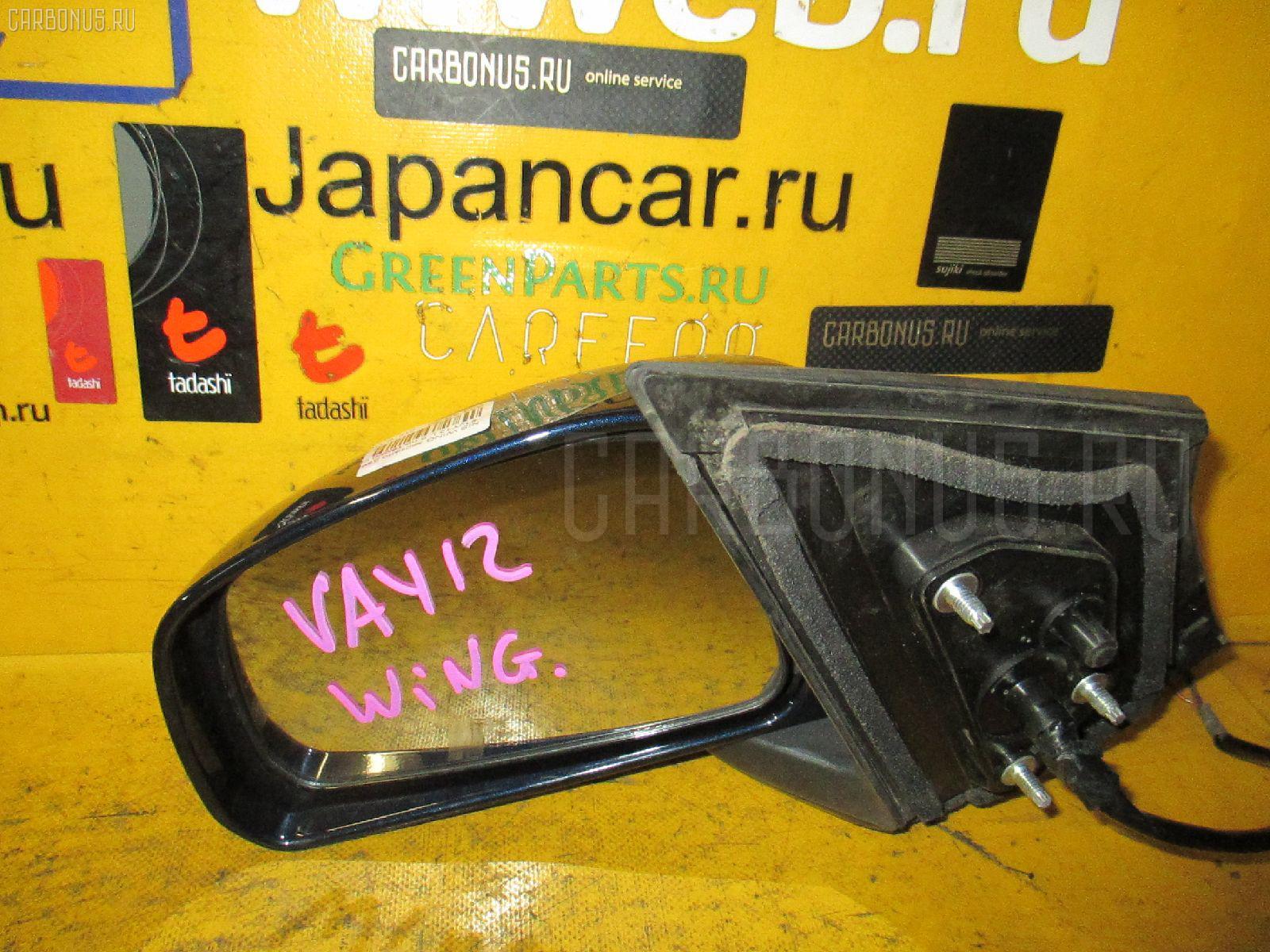 Зеркало двери боковой NISSAN WINGROAD JY12 Фото 1