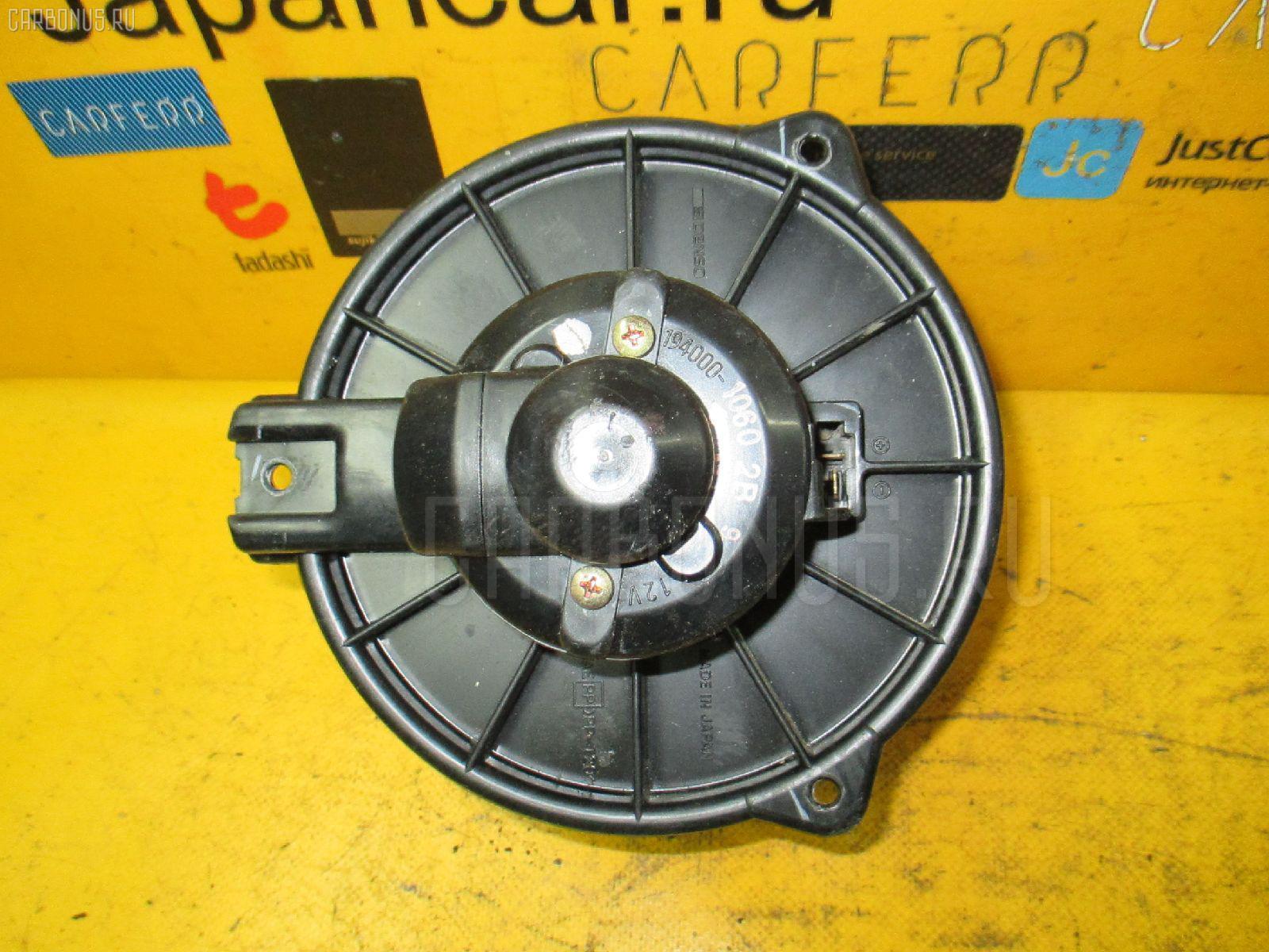 Мотор печки TOYOTA FUNCARGO NCP21. Фото 4