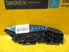 Крепление бампера Toyota Belta KSP92 Фото 1