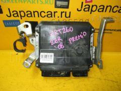 Блок EFI Toyota Premio ZRT260 2ZR-FE Фото 3