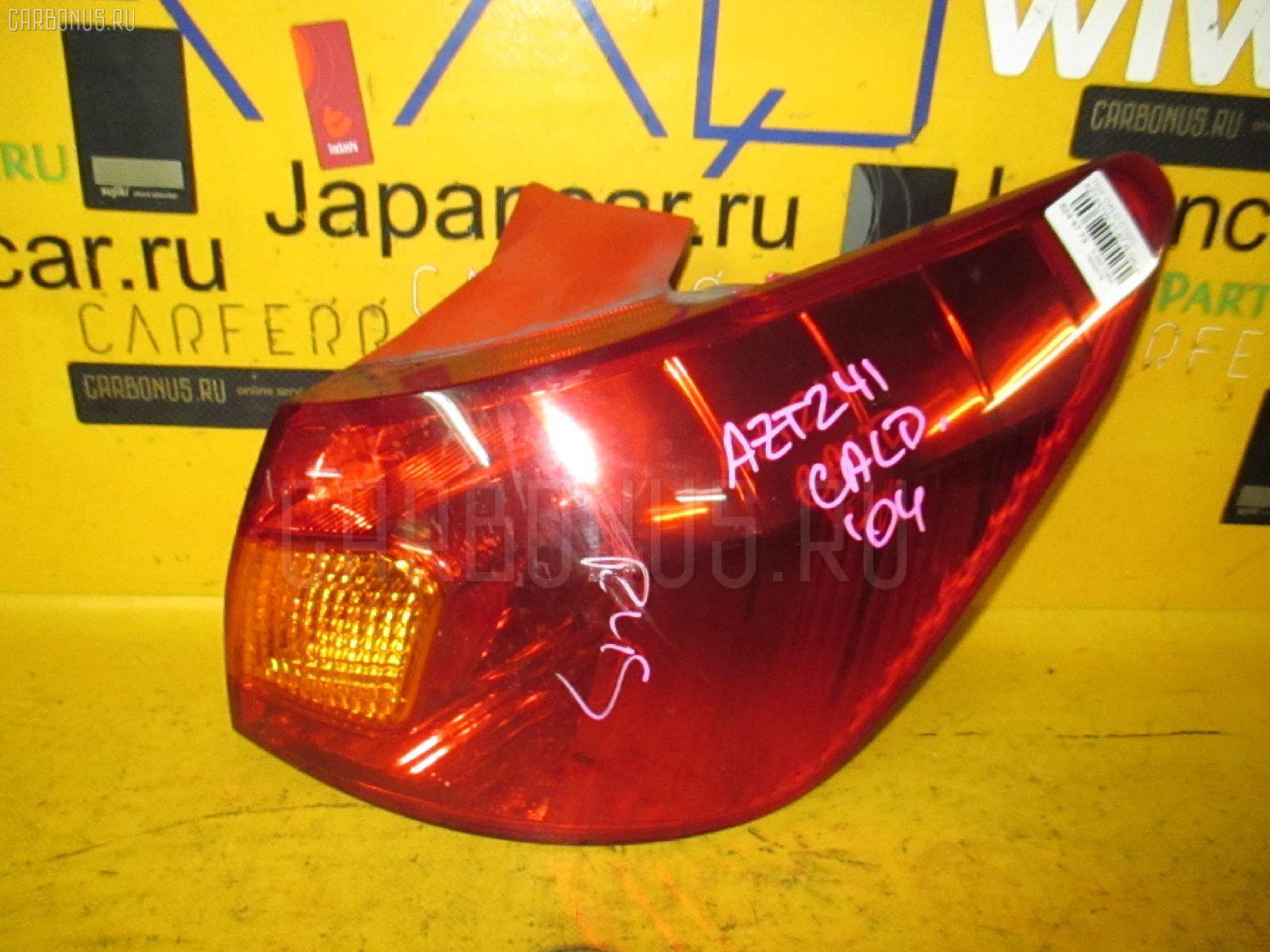 Стоп Toyota Caldina AZT241W Фото 1