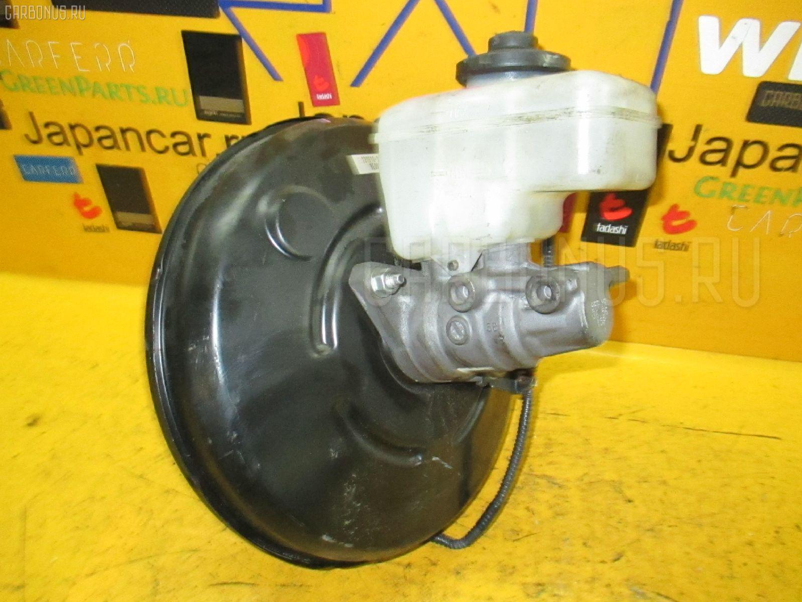 Главный тормозной цилиндр TOYOTA MARK X GRX120. Фото 11