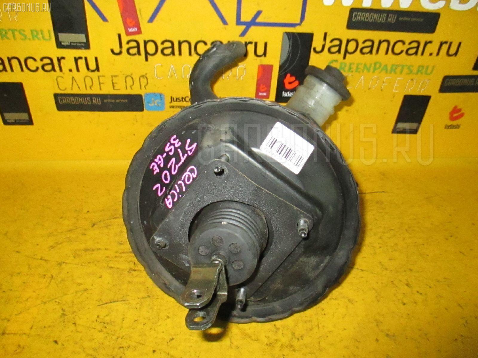 Главный тормозной цилиндр TOYOTA CELICA ST202 3S-GE. Фото 5