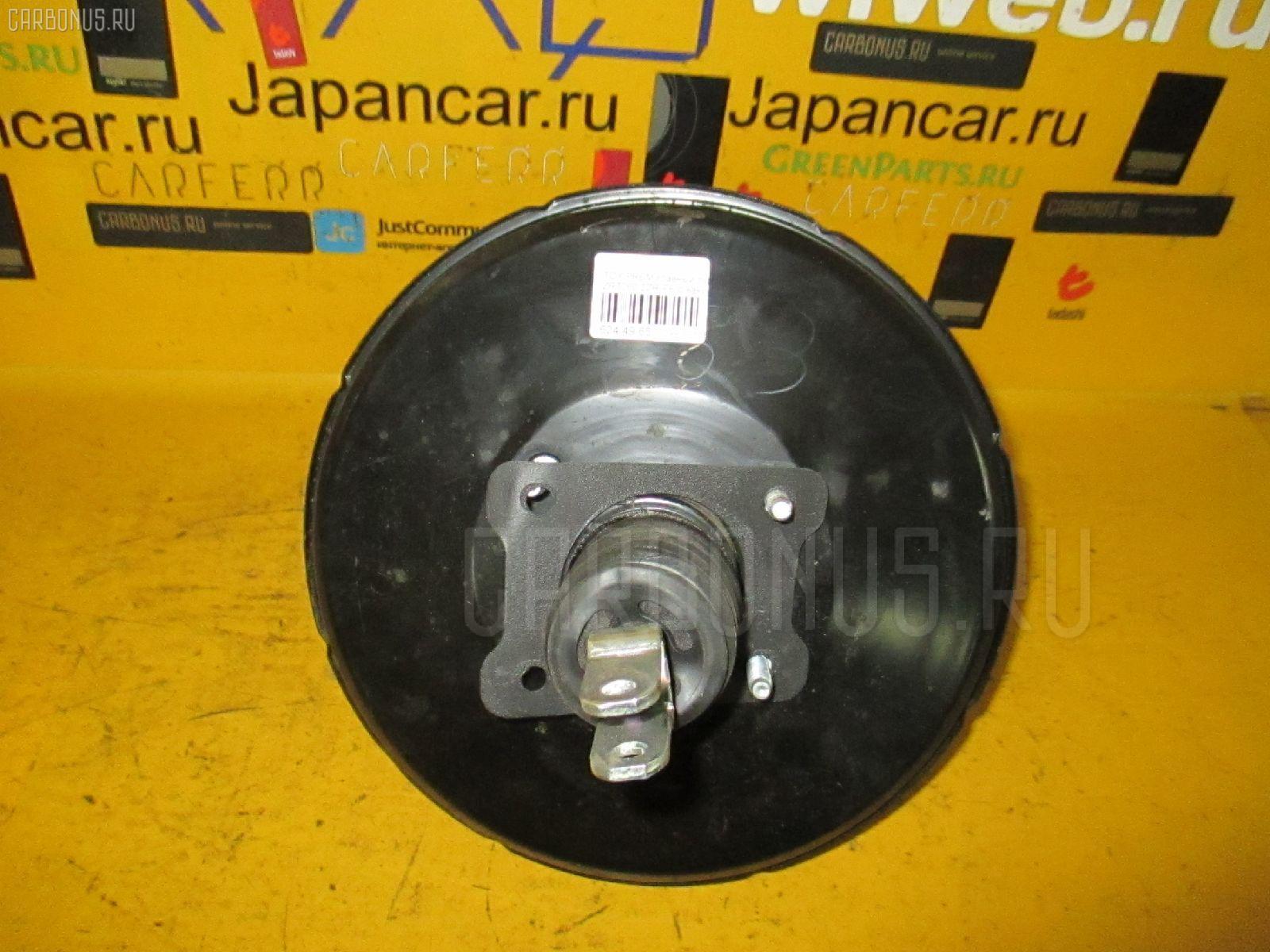 Главный тормозной цилиндр Toyota Premio ZRT260 2ZR-FE Фото 1