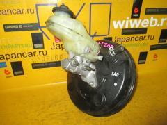 Главный тормозной цилиндр Toyota Premio ZRT260 2ZR-FE Фото 3