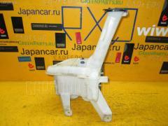 Бачок омывателя Toyota Belta KSP92 Фото 2