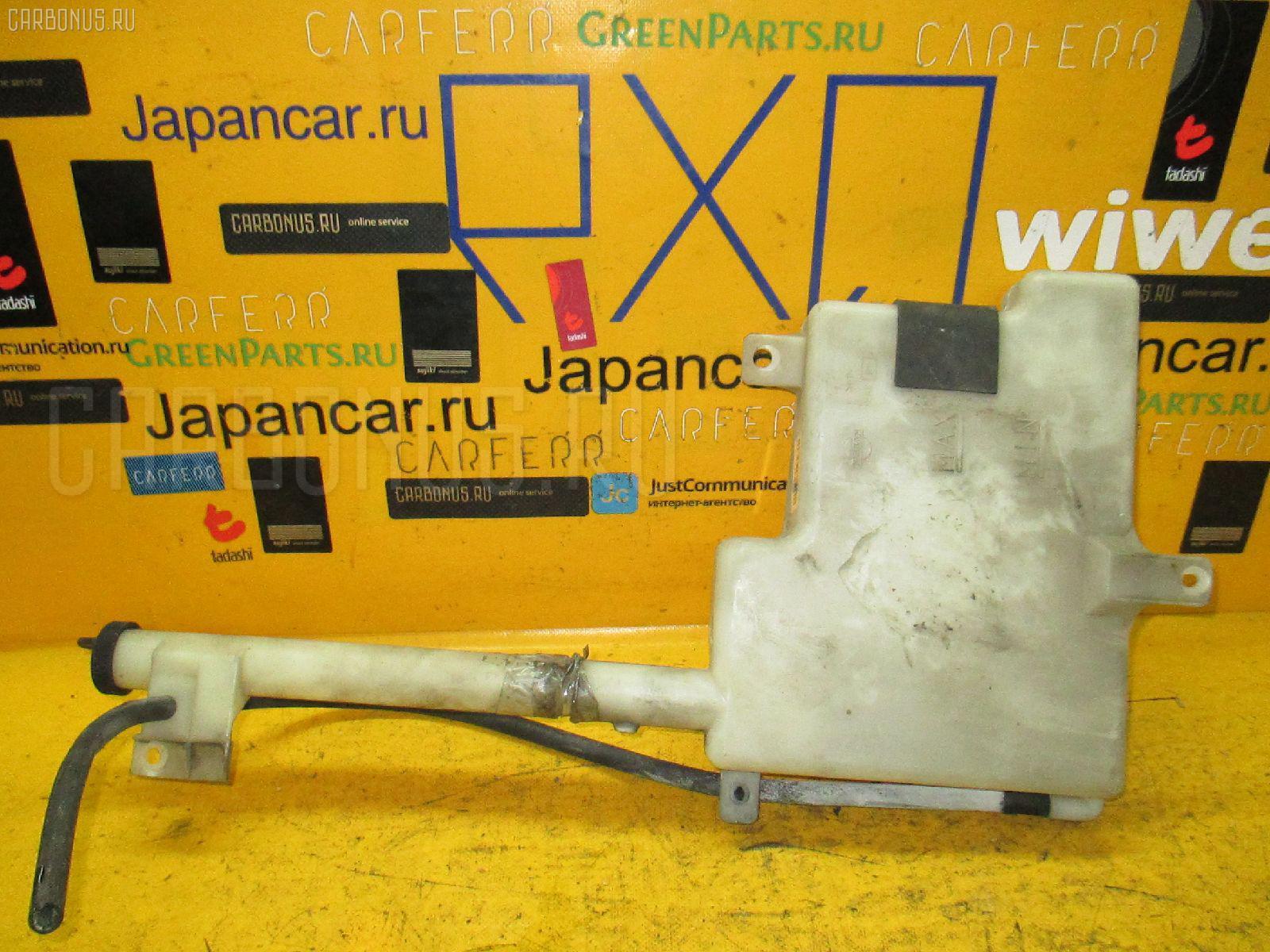 Бачок расширительный NISSAN ELGRAND E51 VQ35DE Фото 2