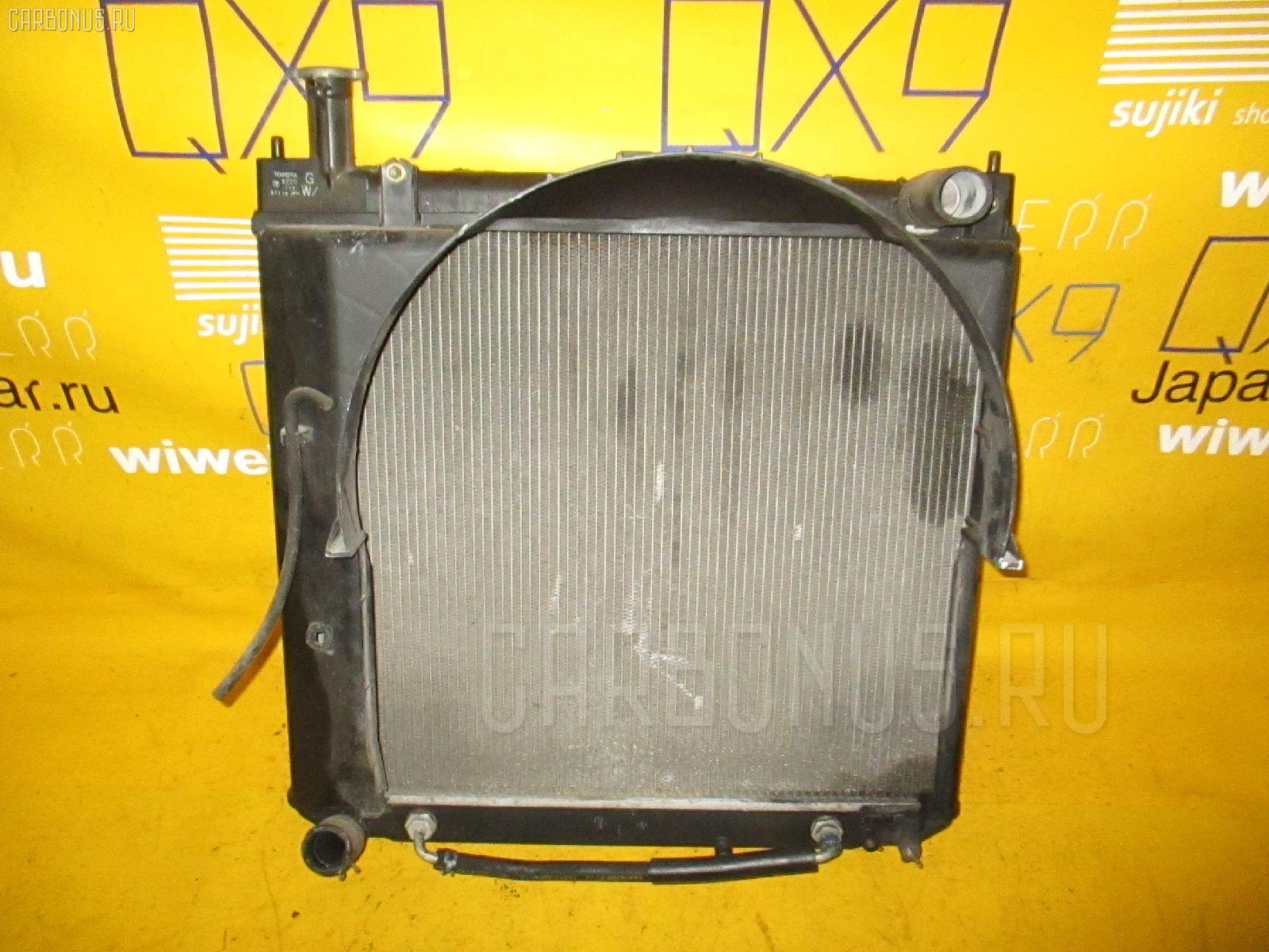 Радиатор ДВС TOYOTA GRAND HIACE VCH10W 5VZ-FE. Фото 8