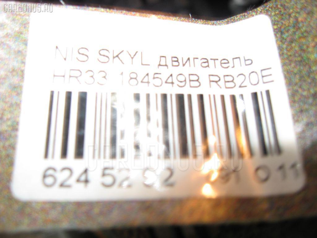 Двигатель NISSAN SKYLINE HR33 RB20E Фото 6