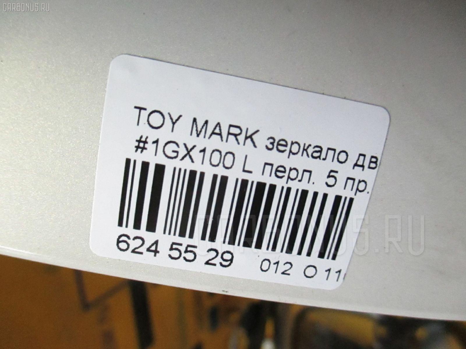 Зеркало двери боковой TOYOTA MARK II GX100 Фото 4