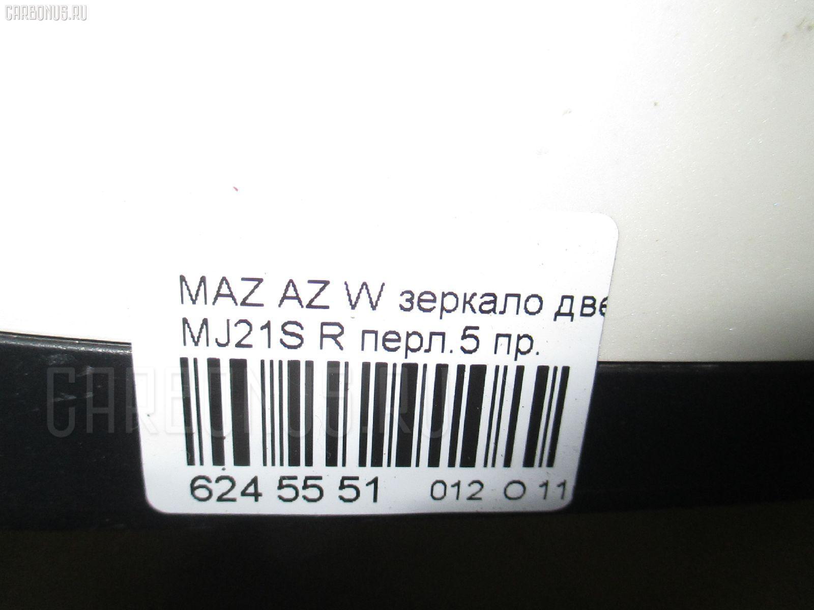 Зеркало двери боковой MAZDA AZ WAGON MJ21S Фото 3